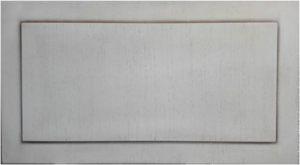 Вставка в дверь с филенкой шпон+патина Гомель